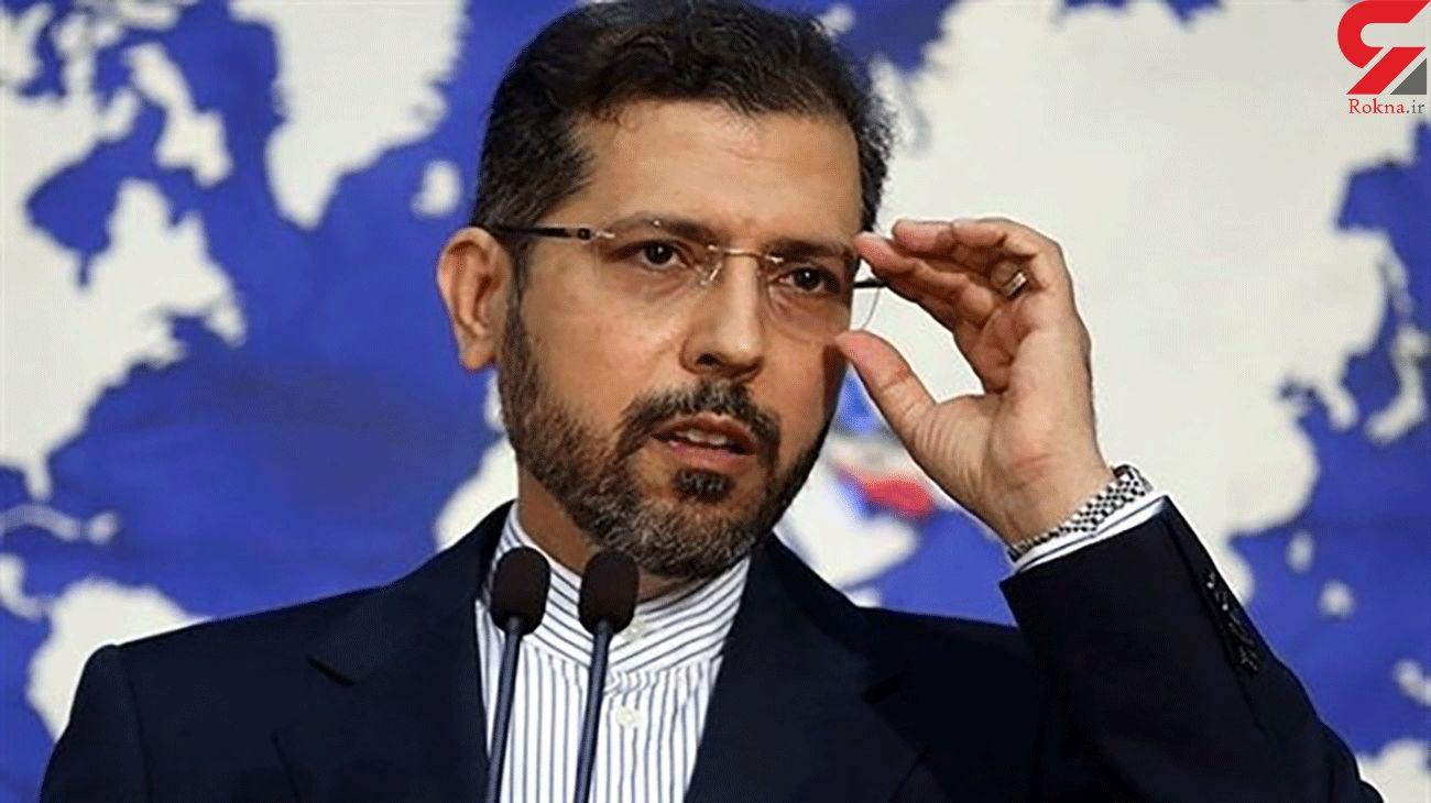 iran advises US to end crimes, 'malign presence' in region