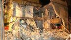 ریزش یک ساختمان مسکونی در مشهد + عکس