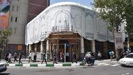 موزه صنعتی پس از 22 روز  تعطیل شد
