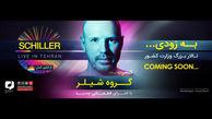 گروه موسیقی شناخته شده آلمانی بار دیگر در تهران