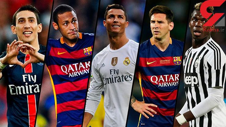 11 بازیکن سریع در دنیای فوتبال+ فیلم