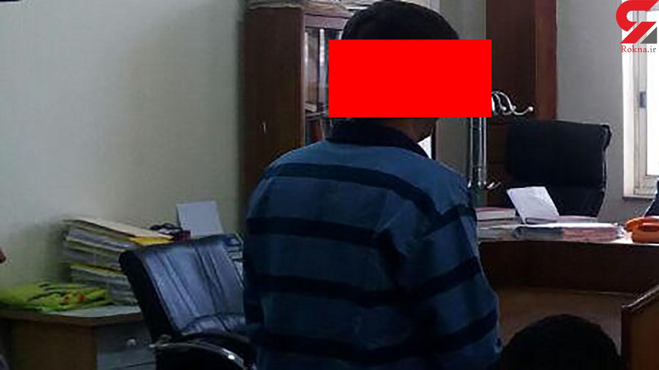 رفیق کشی به خاطر حرمت شکنی / در تهران رخ داد