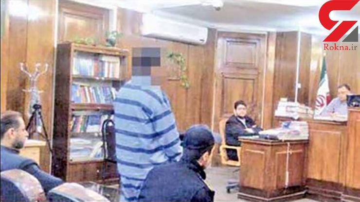 راز جسد کشف شده در کرج / قاتل: احمد دخترم را به خلوتگاه برد و من هم او را تکه تکه کردم+ عکس