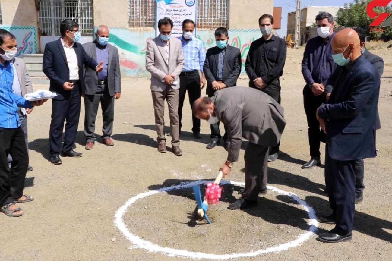 افتتاح و کلنگزنی ۳ طرح آبرسانی روستایی در اسدآباد