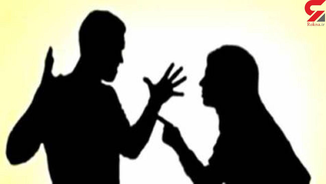 در این 3 منطقه تهران زنان و مردان بیشتر همدیگر را کتک می زنند