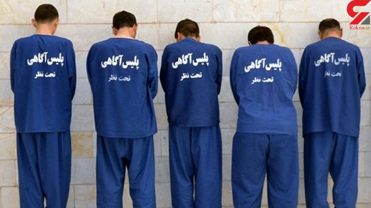 ترس زنان شیرازی از 5 شرور خطرناک / دستگیری آنها امنیت را به شیراز بازگرداند