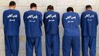 بازداشت 5 سارق حرفه ای که همه فن حریف بودند