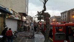آتشسوزی در قلب تهران / مردم فرار کردند + تصاویر