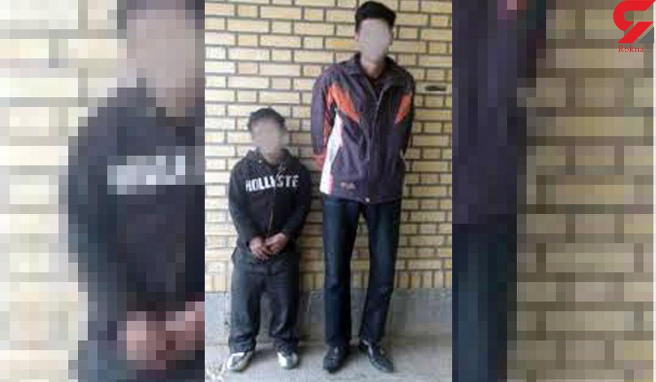 راز حرف زدن های در خواب برادر قد بلند  / برادر قد کوتاه تصمیم شوم گرفت + عکس