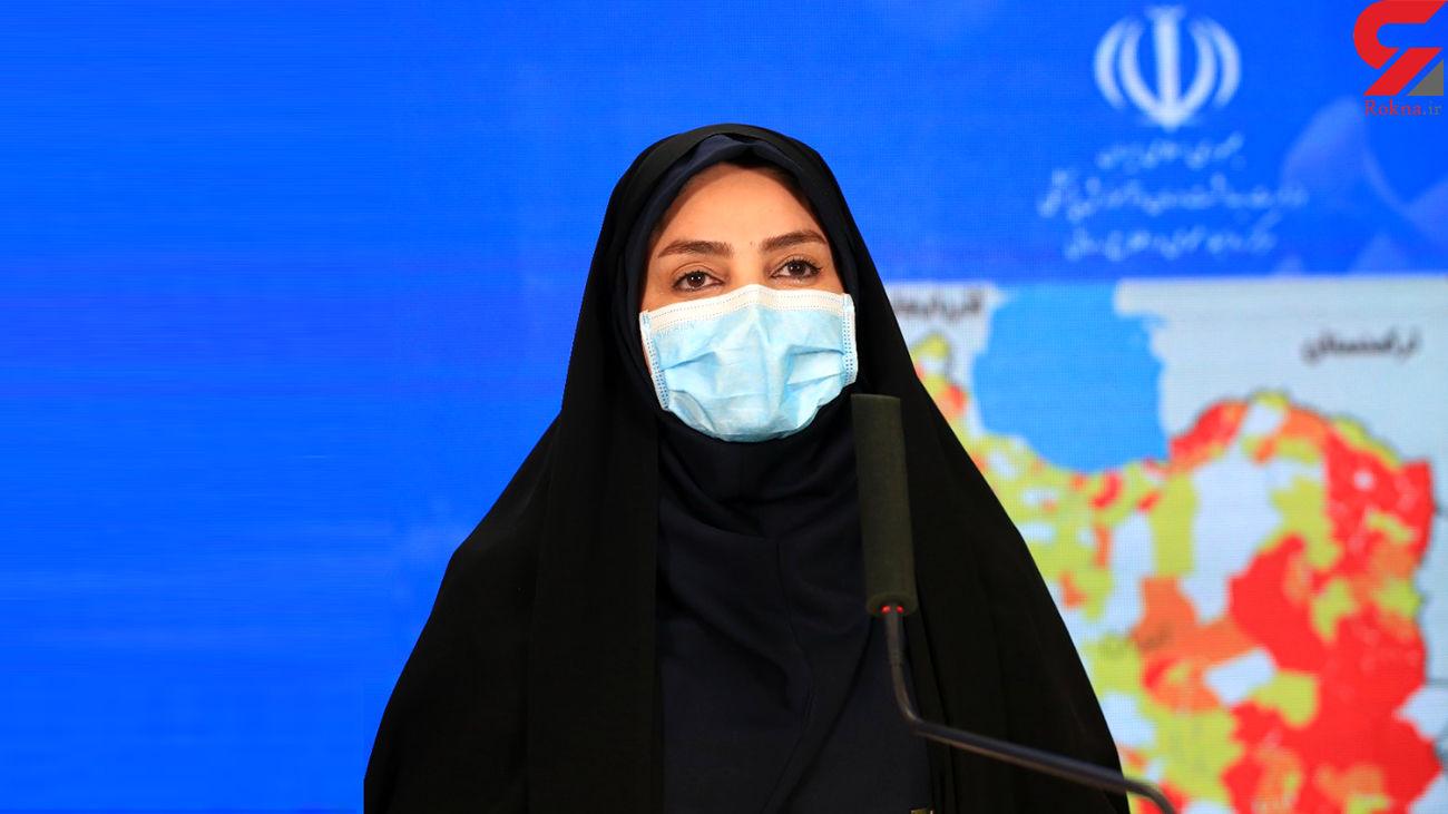 217 مبتلا به کرونا در 24 ساعت گذشته در ایران جانباختند/ شناسایی ۲۴۱۴ بیمار جدید