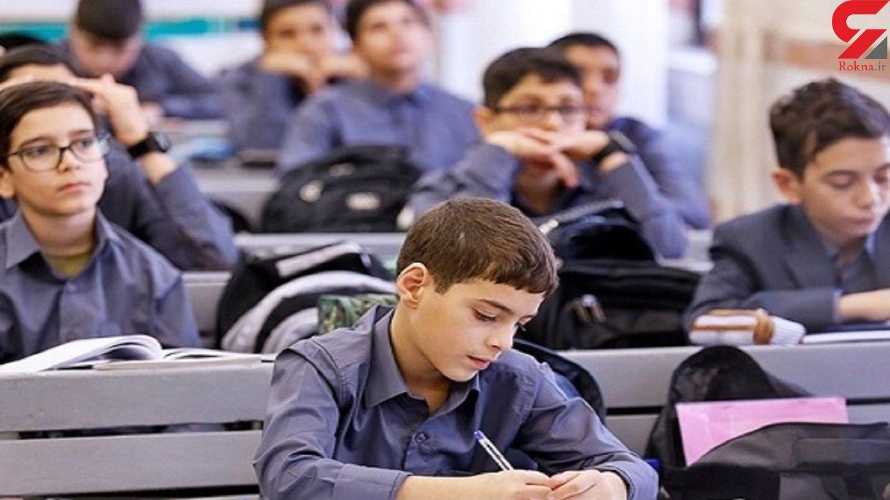 5 میلیون دانش آموز در ایران مشکل روانی دارند