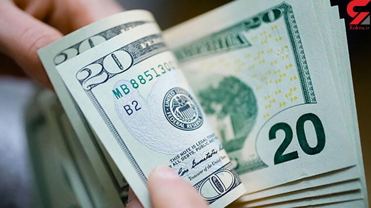 نقاط ۵ستاره قیمت دلار