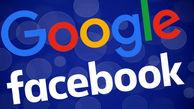گوگل با مبلغی دوبرابر مبلغ پیشنهادی فیسبوک، فیت بیت را تصاحب کرد