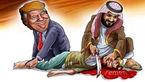 توئیت ویکی لیکس درباره حمایت آمریکا از جنایات عربستان و تحریم بیدلیل ایران + عکس