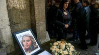 قاتل خبرنگار بلغاری به ۳۰ سال زندان محکوم شد+ عکس