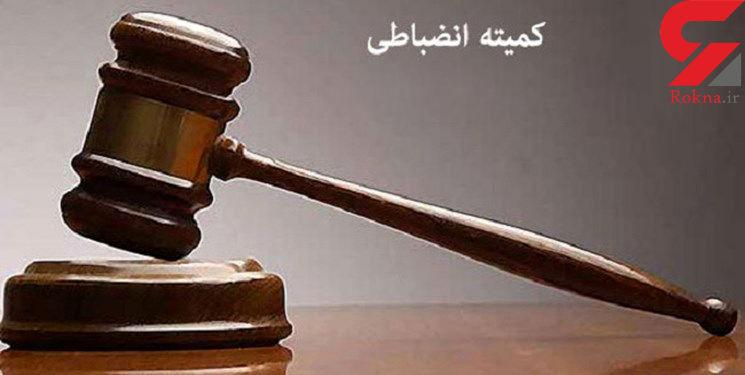 از سرقت تا حمل مشروبات الکلی توسط ورزشکار ایرانی در امارات/ کارنامه سیاه  در مسابقات جهانی فجیره! + جزییات