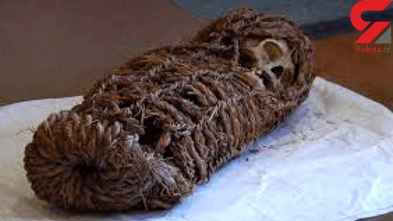 عکس / جسد کودک 2000 ساله که مومیایی شده بود !