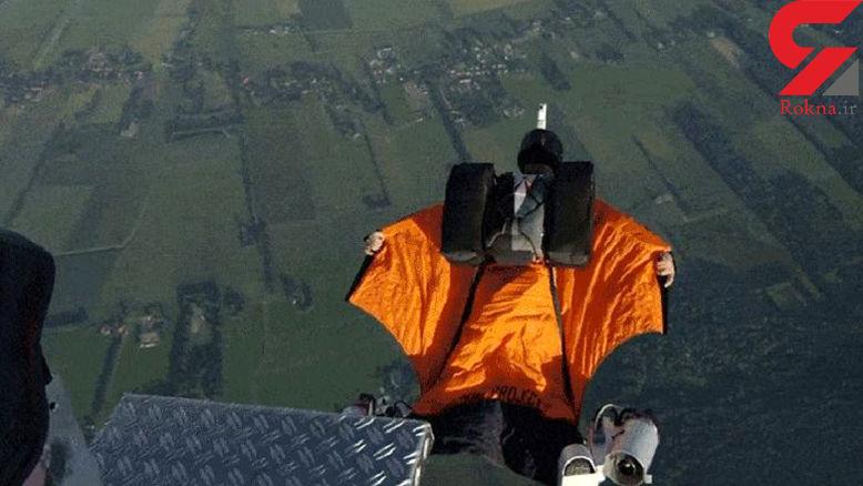 تجربه پرواز در آسمان با سوئیت وینگ های مجهز به موتور هواپیما + فیلم