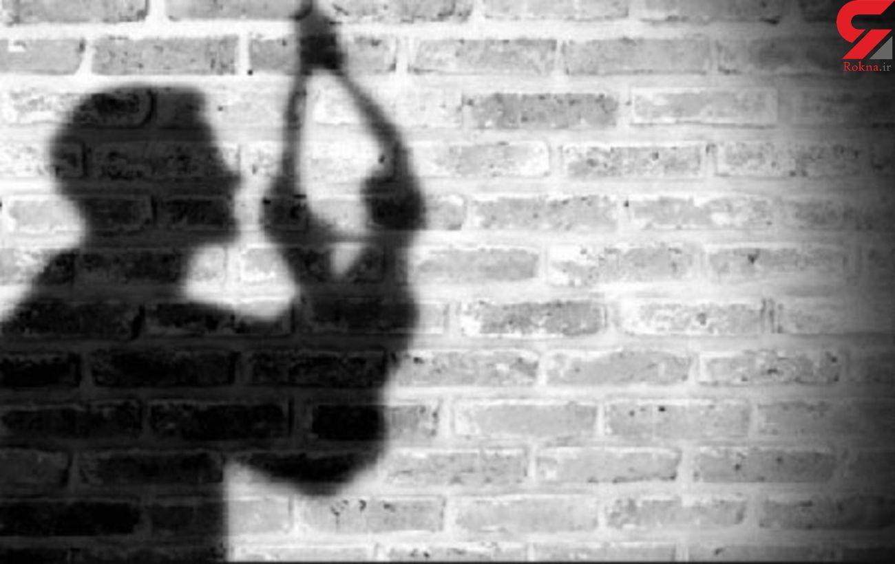 خودکشی پسر همدانی در چالش مومو / دادستان همدان جزئیات را تشریح کرد