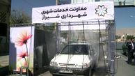 ابتکار جالب شهردار شیراز برای گندزدایی خودروها + فیلم