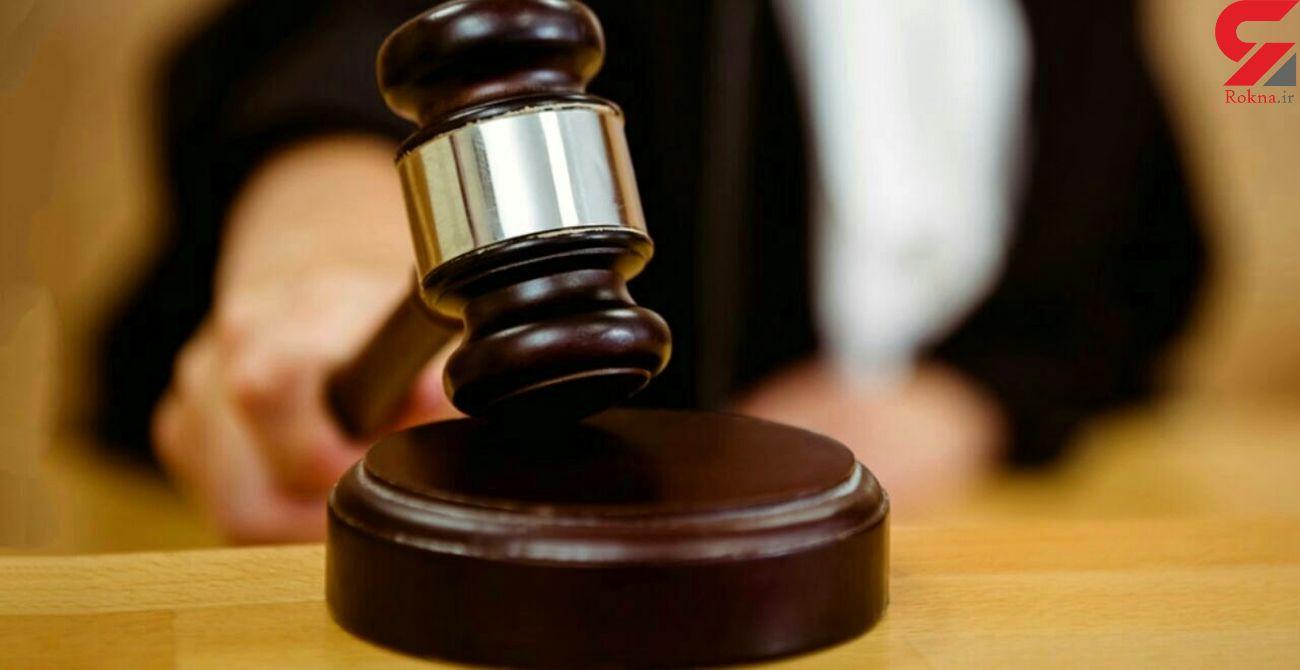 وصول جریمه میلیاردی شرکت متخلف در بیرجند