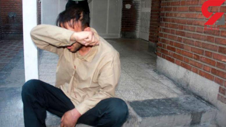 قتل پرستار یک مرد پولدار در پردیس / راننده آژانس او را از تهران به این خانه می برد !