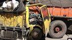 تصویر دلخراش کامیونت از له شدن راننده خود خبر می دهد+ تصاویر