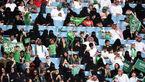 اتفاقی جدید در تاریخ فوتبال عربستان با حضور زنان در استادیوم