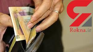 هزینه زندگی ثروتمندان ١٧ برابر فقرا