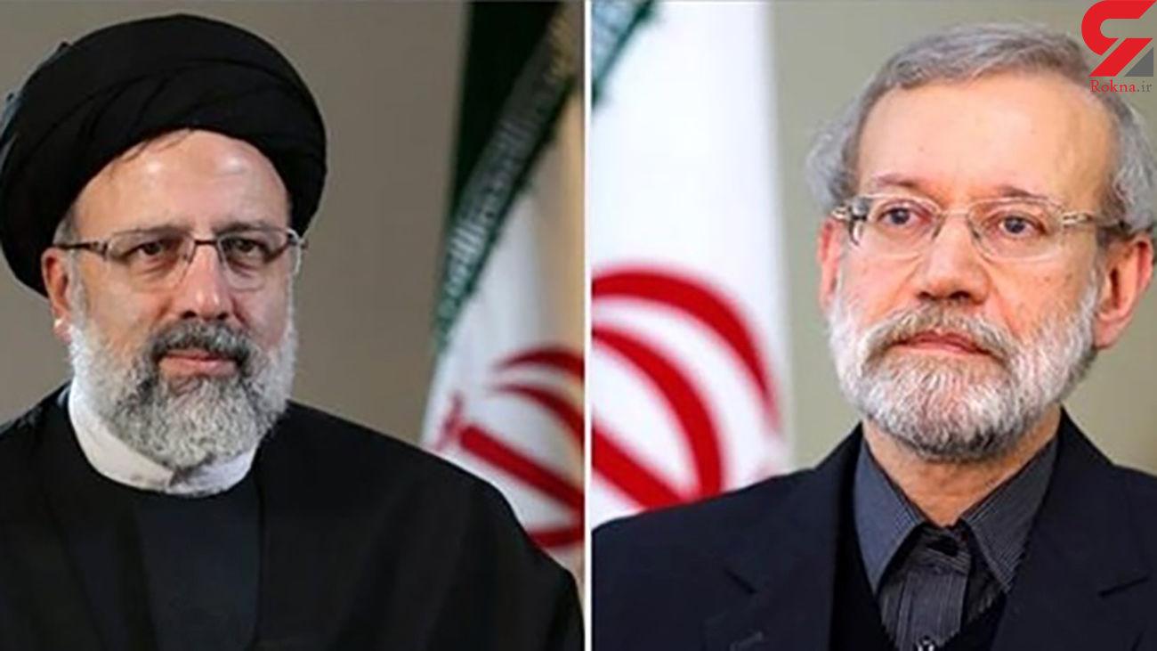 لاریجانی نمی آید اگر رئیسی به انتخابات 1400 بیاید!