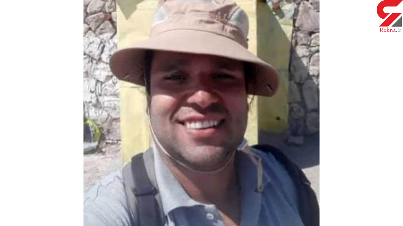 عکس کوهنورد گمشده تهرانی که جنازه اش کشف شد / علی فراهانی کیست؟