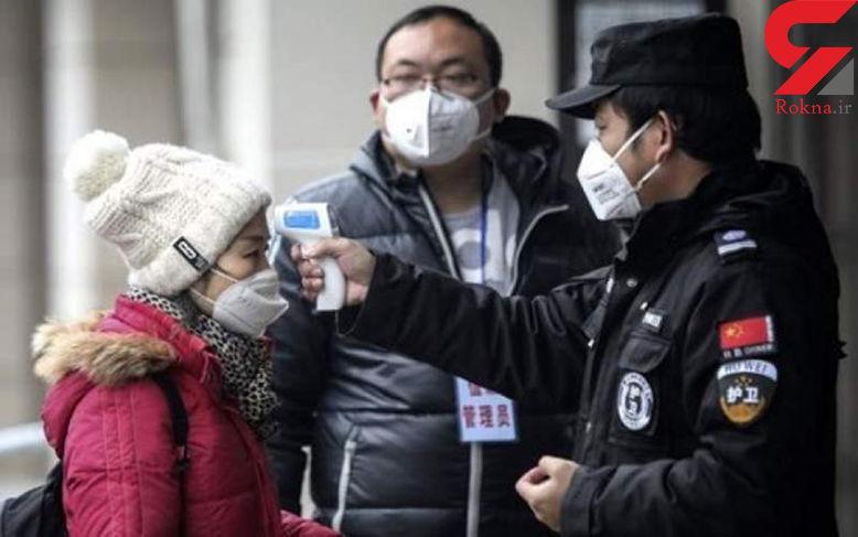 تعداد تلفات ویروس مرگبار چین به ۶۳۶ نفر رسید