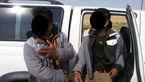 دستگیری 6 مرد عرب با پرنده های شکاری ایران در خراسان + عکس متهمان