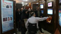 بازدید موزهها برای جانبازان و معلولین رایگان شد