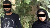عکس یادگاری مهرداد و زن مورد علاقه اش در قتلگاه  + تصاویر