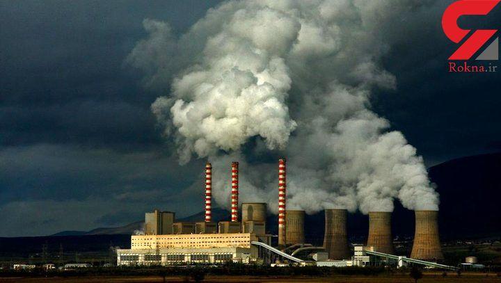2 سال فرصت برای مرگ آهسته یازندگی زمین