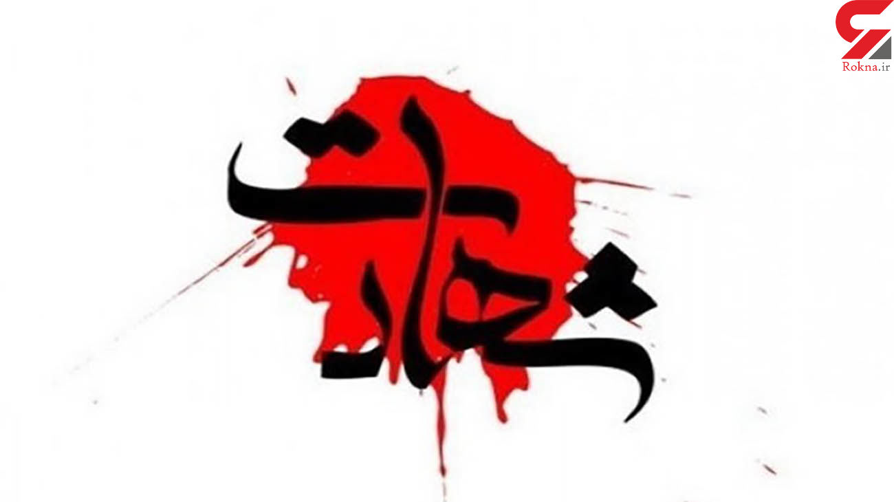 جانباز ۷۰ درصد «محمد حسین صفی پور» به یاران شهیدش پیوست