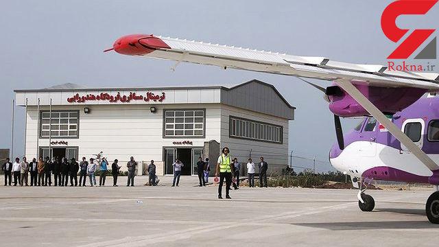 جدیدترین فرودگاه کشور در جزیره هندورابی افتتاح شد