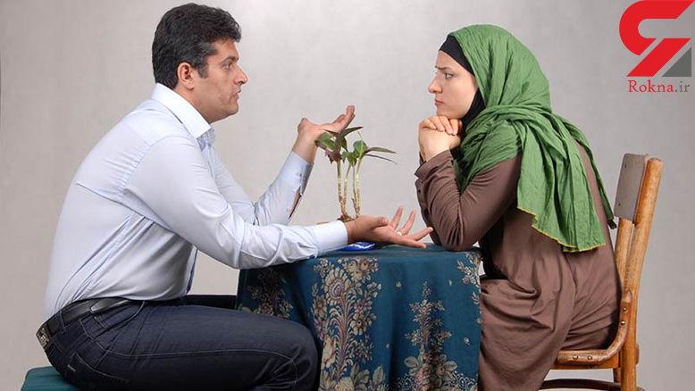چگونه بدبینی همسر خود را از بین ببریم؟