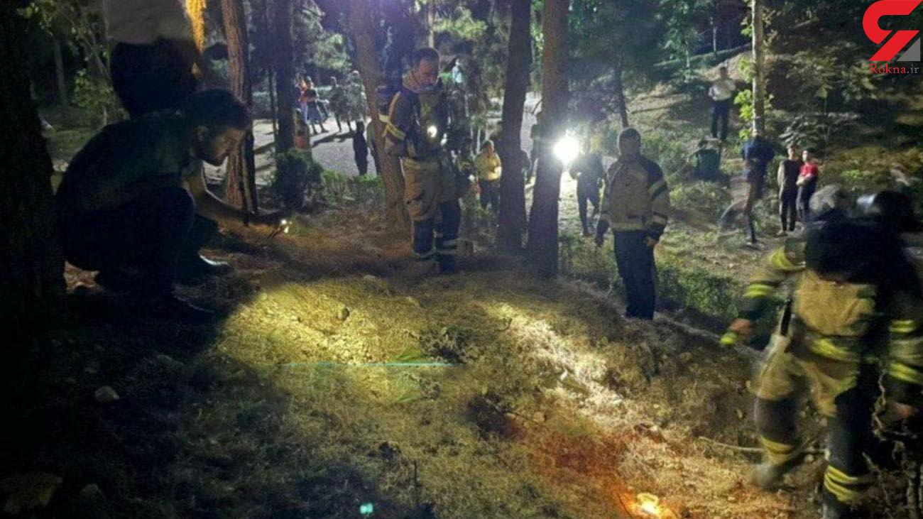 علت انفجار پارک ملت تهران مشخص شد + فیلم