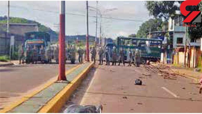 قتل عام 37 زندانی در زندان ونزوئلا +عکس