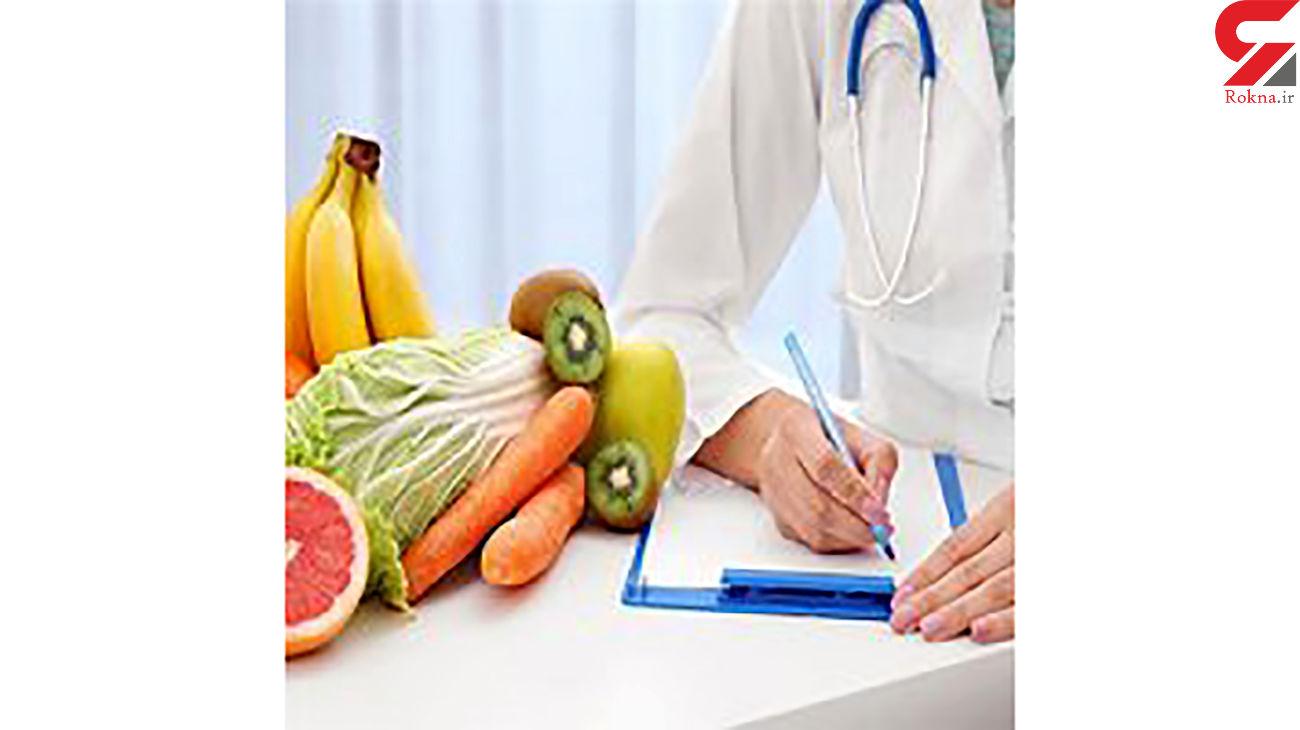 توصیه های طلایی برای سلامت زنان