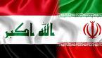 عراق ملزم به پرداخت بدهی خود به ایران است