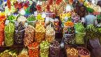 قیمت جدید میوه و تره بار / قیمت خیار کاهشی شد