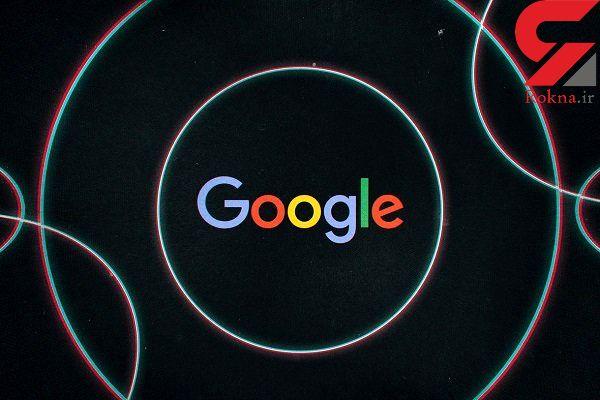 مدیریت استفاده از موبایل توسط گوگل