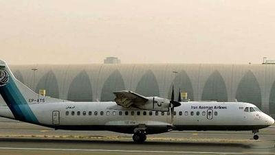 سقوط هواپیمای ایرانی در سرخط اخبار رسانه های جنوب شرق آسیا و اقیانوسیه