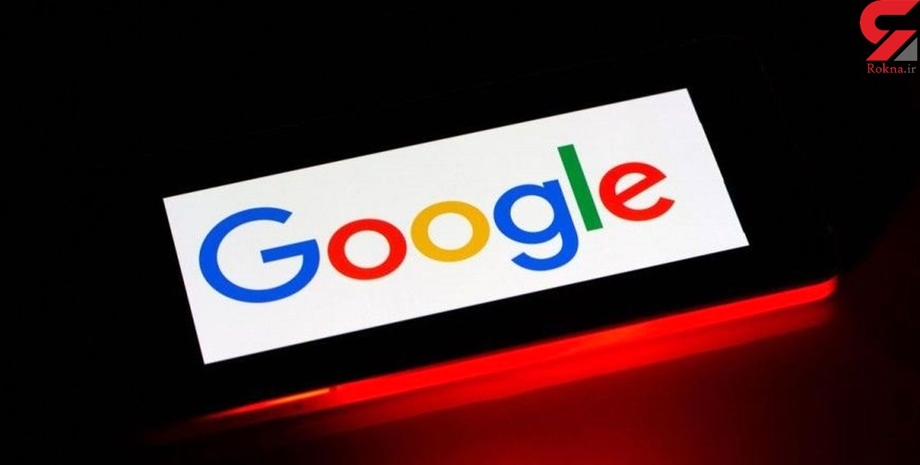 گوگل 23 ساله شد