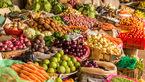 قیمت میوه و تره بار امروز دوشنبه / قیمت موز عمده 40 هزار تومان