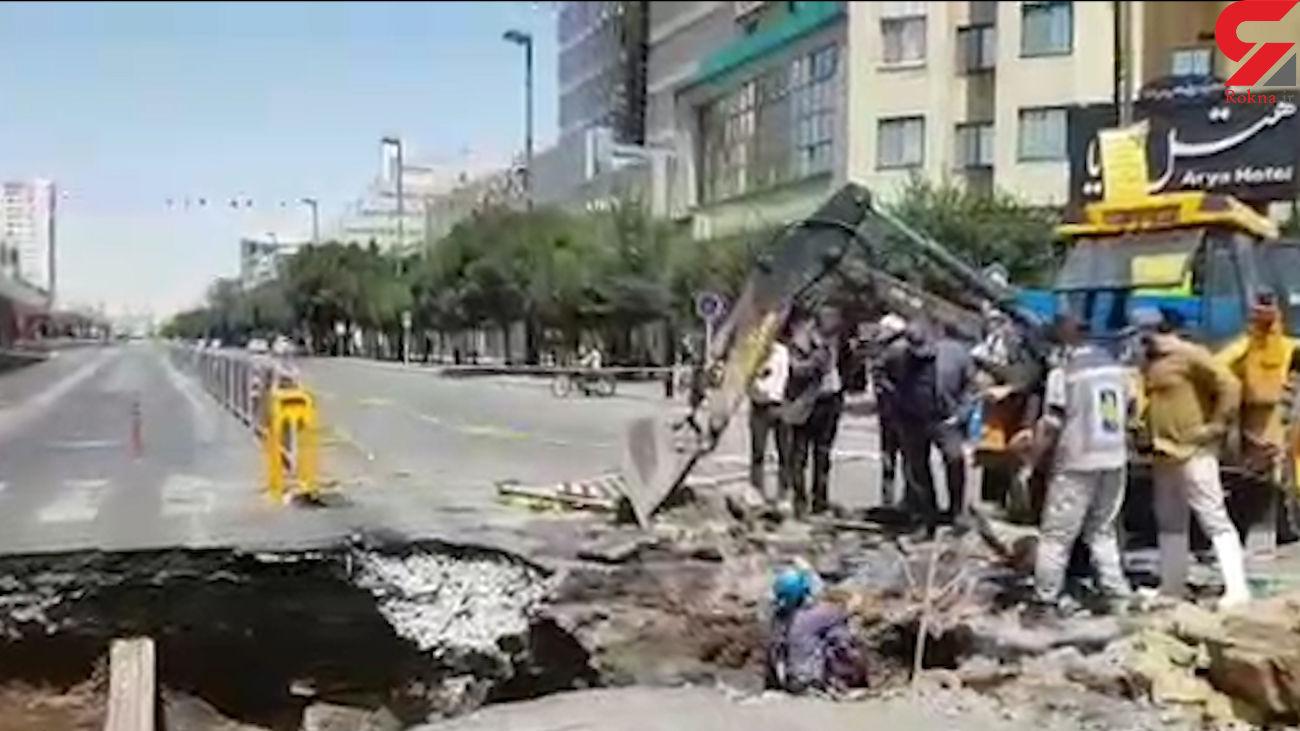 فیلم فرونشست ناگهانی زمین در مسیر ایستگاه قطار شهری مشهد