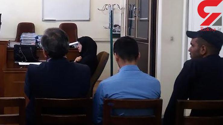 اعتراف علیه مادر از سوی پسر نوجوان در دادگاه تهران + عکس